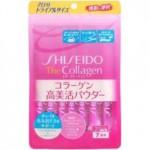 Collagen7