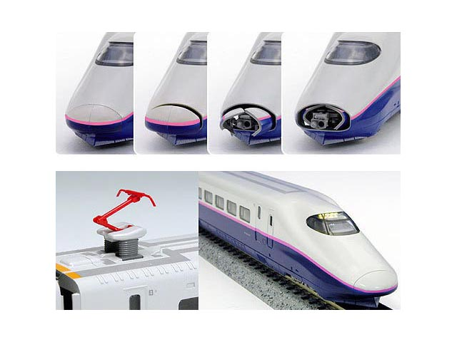 Nscale train order signal